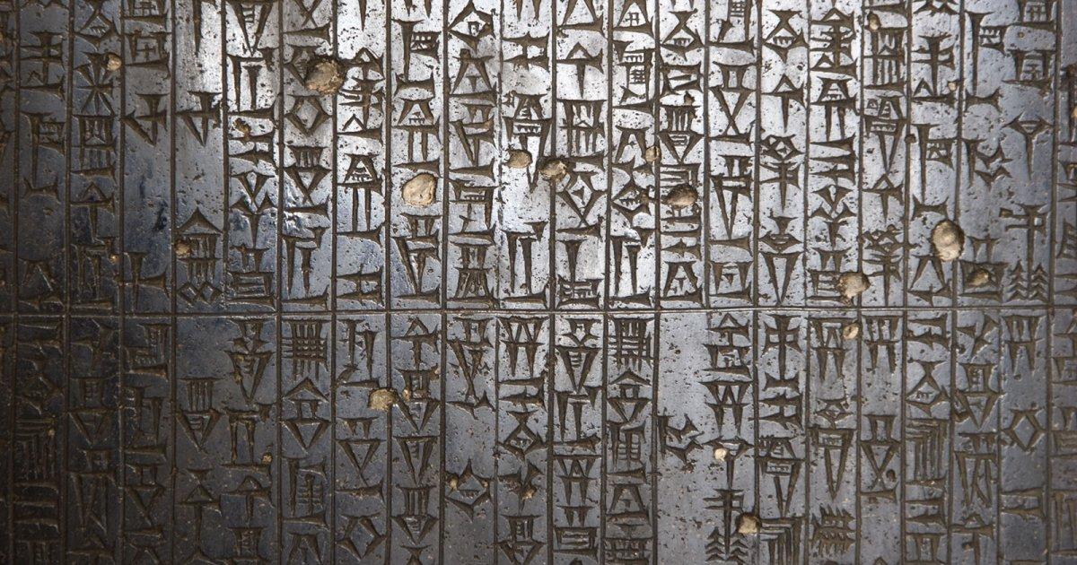 Audioguida MUSEO DEL LOUVRE - Stele Di Hammurabi Ala Richelieu Sala 3 -  Guida Turistica | MyWoWo