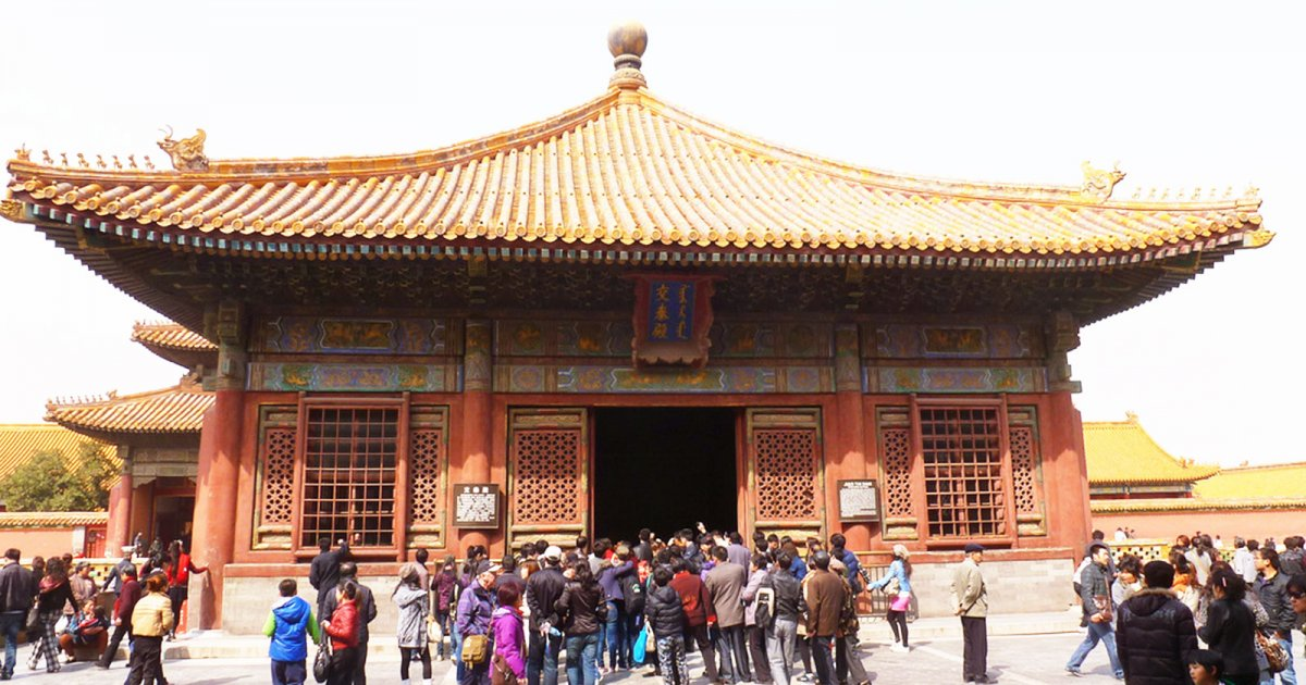 THE FORBIDDEN CITY, Hall Of Celestial And Terrestrial Union And Palace Of Earthly Tranquility