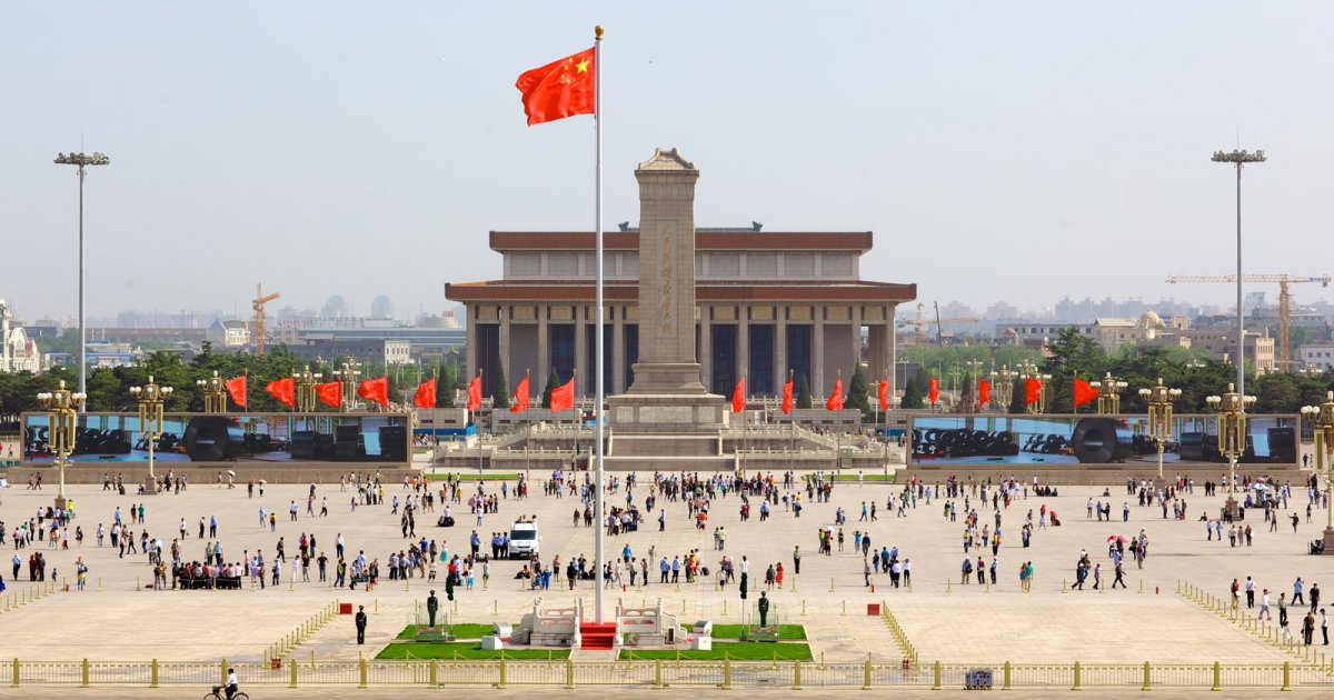 PLACE TIAN'ANMEN, INTRODUCTION