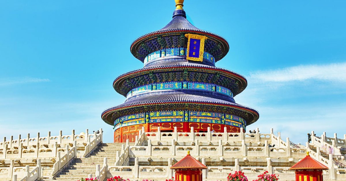 TEMPLE OF HEAVEN, Introduction
