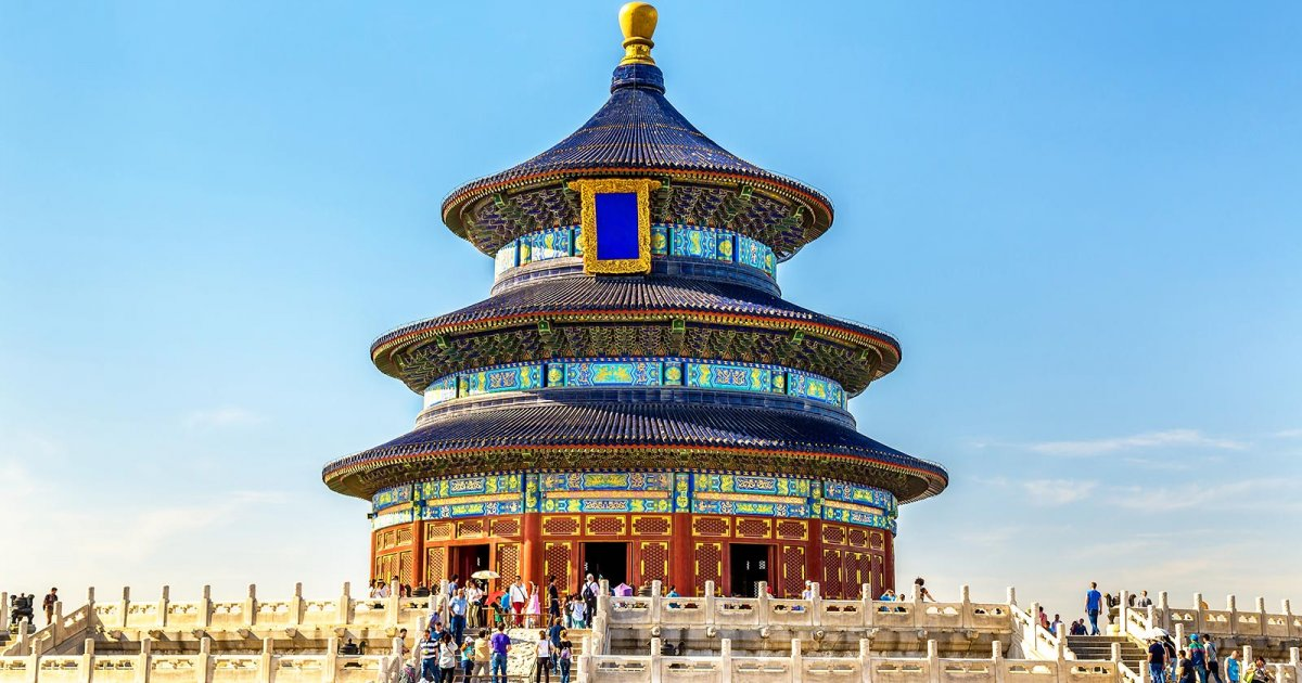 TEMPLE OF HEAVEN, Hall Of Prayer For Good Harvests Part I
