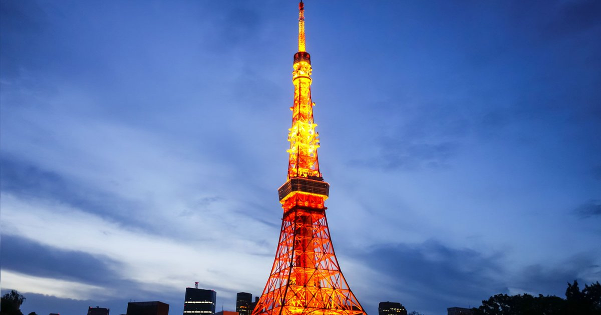 Image result for Tokyo Tower""
