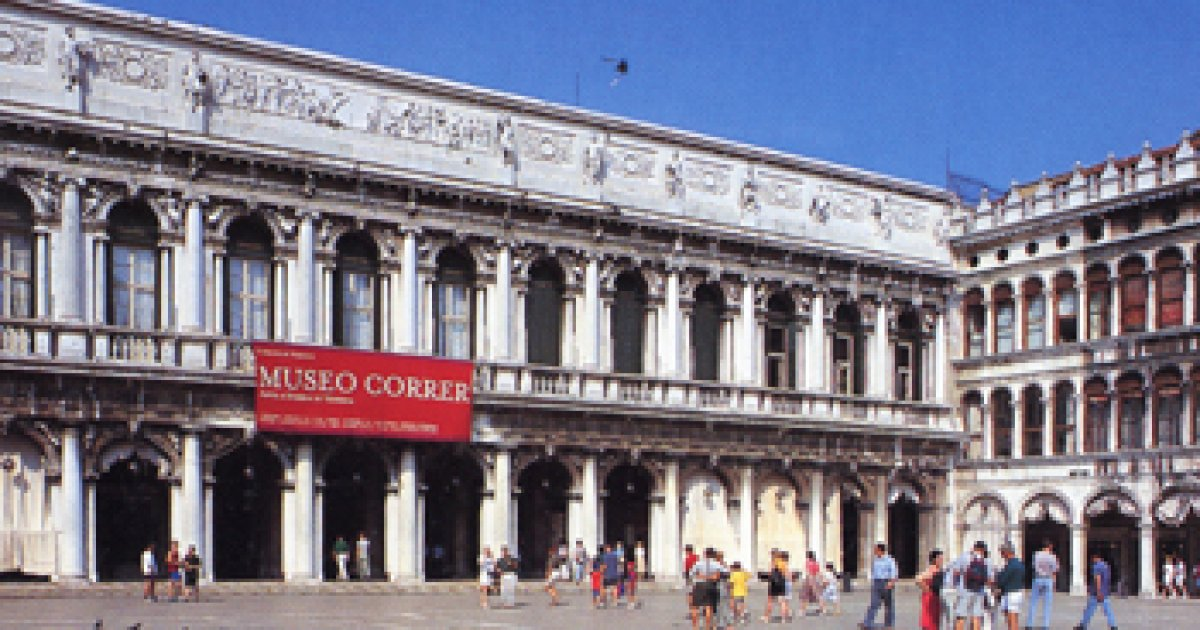 Audio guide CORRER MUSEUM - Introduction | MyWoWo Travel APP